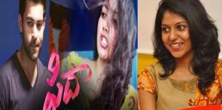 madhu priya sings a song in varun tej fidaa movie