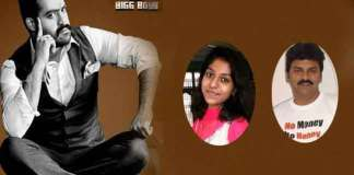 sameer or madhu priya who be eliminated this time from ntr big boss show