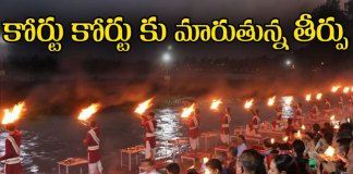 supreme court judgement on namami gange project
