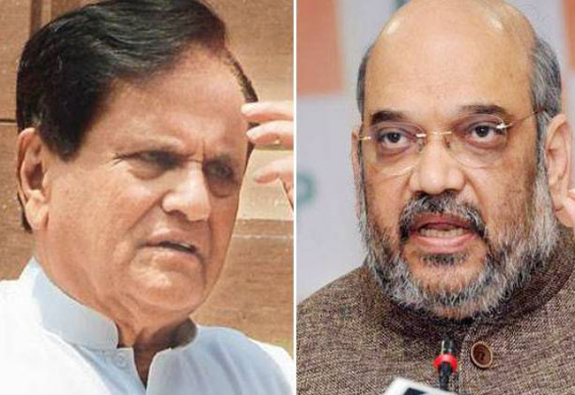 BJP Learnt A lesson From Rajyasabha Elections In Gujarat