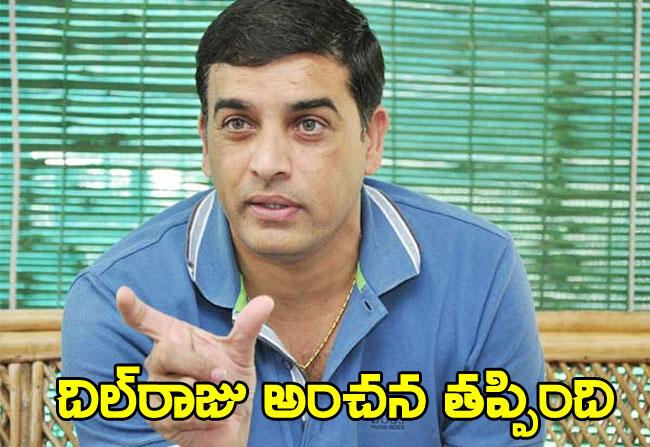 dil Raju judgment failed in Gautham Nanda movie