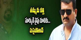 director-bandula-ganesh-strong-warning-to-kathi-mahesh