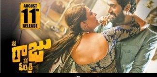 Nene Raju Nene Mantri Movie preview