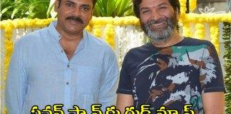 Pawan Kalyan-Trivikram Srinivas' next movie first look release on august 15