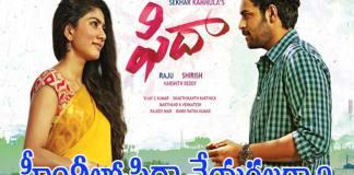 sai-pallavi-and-varun-tej-fidaa-movie-going-to-remake-in-bollywood