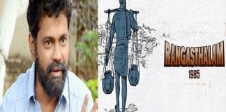 mega fans suggesting sukumar to concentrate on rangasthalam 1985 movie