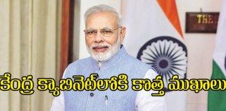 12 New Faces Are Coming Into Modi Minister Cabinet