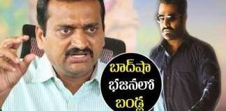 Bandla Ganesh Comments on NTR about Jai Lava Kusa