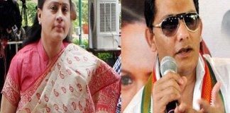 Congress Party Depending On Cricketers And Cini Glamour