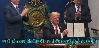 Donald Trump Banned People From 8 Countries Entering Into US