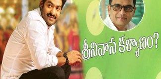 Jr NTR Dil Raja combination Next Movie In Srinivasa Kalyanam