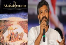 SS Rajamouli Latest Comments On Mahabharata Movie