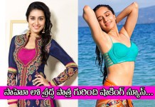 Shraddha Kapoor Playing Double Role In Prabhas' Saaho Movie