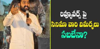 is-tollywood-celebrities-comments-on-review-writers-is-correct