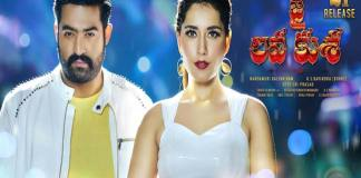 jai lava kusahopes on first week box office collections