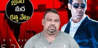 kathi Mahesh Spyder Movie Review