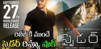 mahesh babu spyder movie review goes viral on cell phones