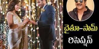 naga chaitanya samantha marriage reception details