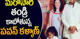pawan kalyan to become father again