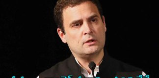 rahul-gandhi-absolutely-ready-to-be-pm-candidate-for-2019