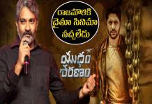 rajamouli-negative-tweets-on-yuddham-sharanam