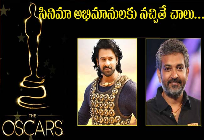 rajamouli sensational comments on baahubali not nominated in oscar