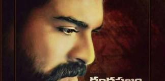 ram-charan-teja-rangasthalam-1985-movie-release-on-december