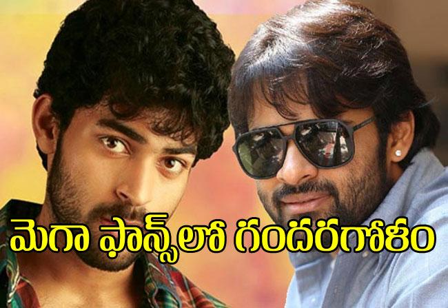 sai dharam tej and varun tej multistarrer movie in Teja direction