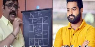 venuswamy-sensational-astro-predictions-and-suggestions-for-junior-ntr