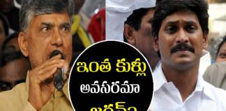 ys-jagan-countering-politically-chandrababu-speech-on-mussoorie-ias-academy