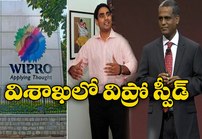 Bhanu murthy comments on wipro company branches