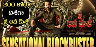 Jai Lava Kusa Movie collect to 200 crores