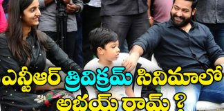 Rumours of Abhay Ram acts in NTR and Trivikram movie
