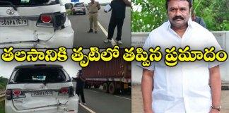 Talasani Srinivas Yadav Car meets to Accident