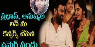 Umair Sandhu sensational tweet on anushka and prabhas marriage