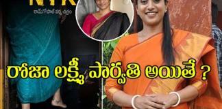 YSRCP MLA Actress Roja will be the laxmi Parvathi role in RGV Laxmi's NTR Movie
