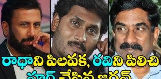 Ys jagan Hurts to Andhrajyothi Radhakrishna and Tv9 Ravi Prakash