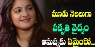 anushka taking natural treatment for weight loss
