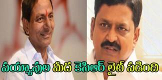 cm-kcr-secret-meeting-with-tdp-leader-payyavula-keshav-at-paritala-house