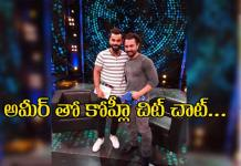 cricketer-virat-kohli-to-shoot-diwali-chat-show-with-hero-aamir-khan