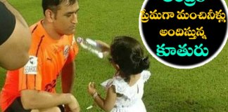 ms-dhoni-given-water-by-his-daughter-ziva-after-football-match
