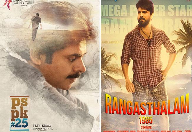 rangasthalam 1985 movie before that PSPK movie release