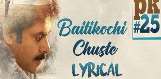Baitikochi Chuste Lyrical song