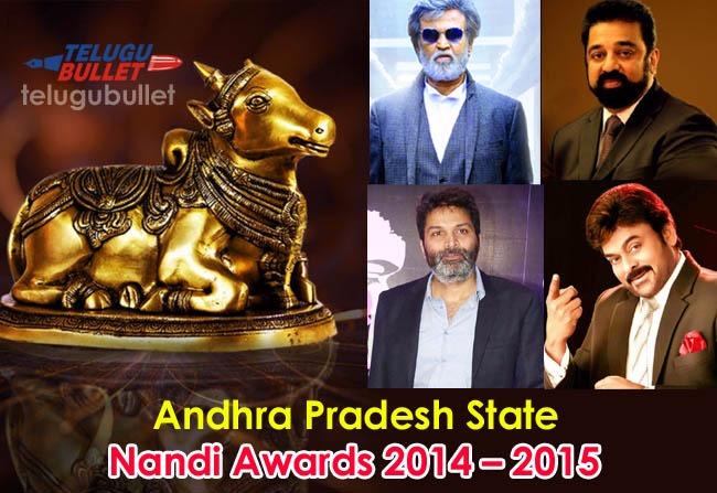 Nandi Awards 2014-16