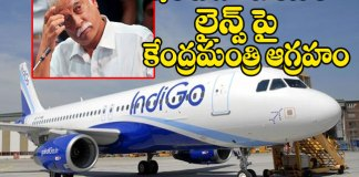 aviation-minister-ashok-gajapathi-raju-fires-on-indigo-airlines