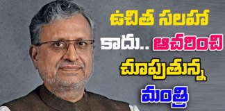 sushil kumar modi son get marriage without take dowry