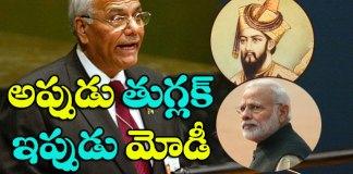 yashwant sinha compare to Modi as Muhammad Bin Tughlaq