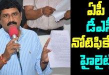 Ganta Srinivasa Rao release to Ap DSC Notification 2018