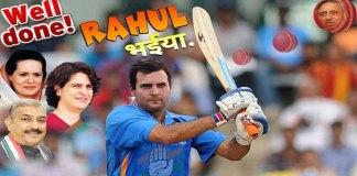Hasib Ahmad release poster on Rahul Gandhi and mani shankar aiyar
