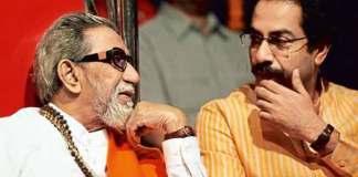 Uddhav Thackeray used to harass Bal Thackeray, Uddhav Thackeray used to harass Bal, Shiv Sena party, Uddhav Thackeray wife, Bal Thackeray party, Bal Thackeray Uddhav Thackeray